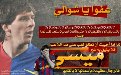 a9wal ma2tora_arad 3ala kalam issam achawali